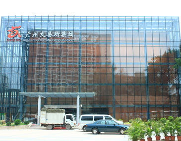 Tempered double glazing glass - Insulated clear low-e Glass for Curtain Wall