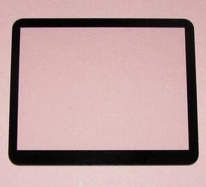 Producing 1.1-3mm ultra thin glass for display screen glass cover